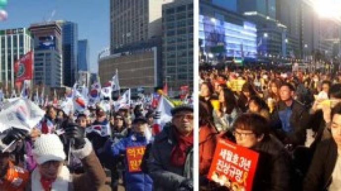 태극기 7000명 집결 vs '촛불 1주년' 집...