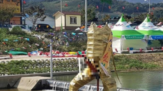 인삼이 정력제?…풍기인삼축제장에 남성 ...
