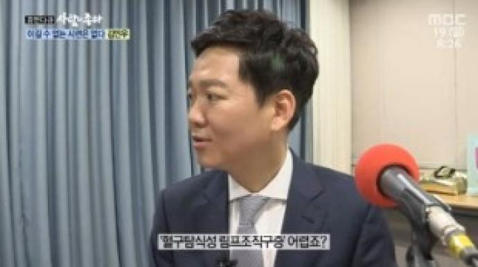 가수 김민우, 아내 병명 바로잡은 '눈물...