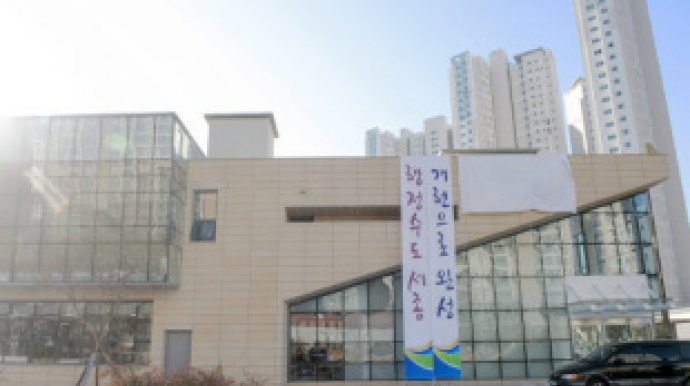 세종이 서울 제쳤다..아파트값 상승폭 1위...