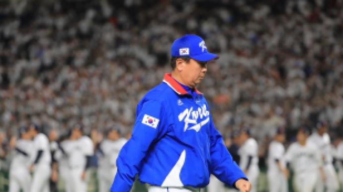 한국 야구 일본에 0-7 완패…APBC서 준우...