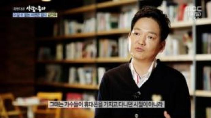 """가수 김민우 """"스튜디오 폭발사고로 수억..."""