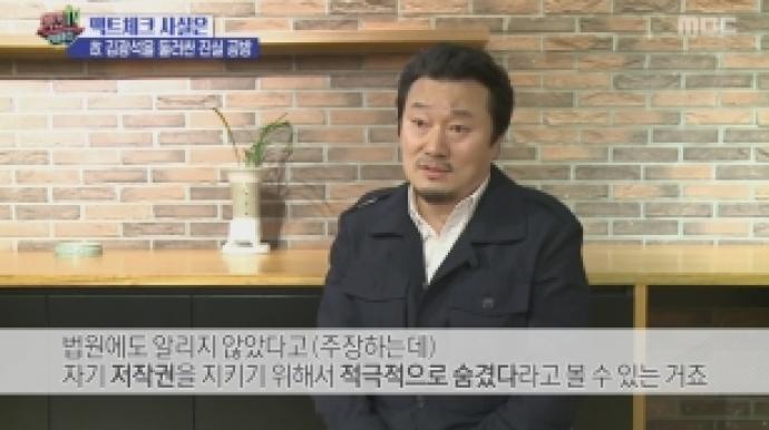 """이상호,서해순 녹취록 공개…""""왜 아버님..."""