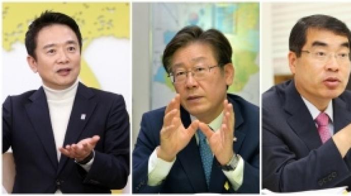 """남경필 """"文대통령 정치보복"""" VS 이재명..."""