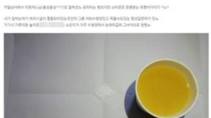 [단독]'호주 어린이 성폭행 논란' 워마...