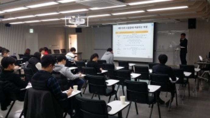 [제 9회 대한민국 중소중견기업 혁신대상...