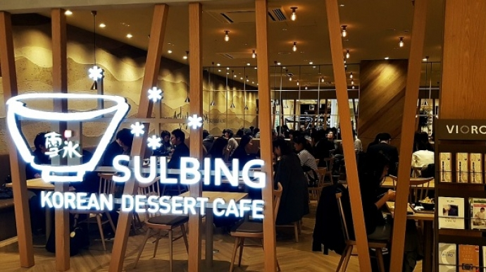 Dessert chain Sulbing to open 10 stores in Manila