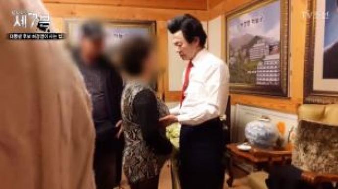 """허경영, 지지자들 온몸 더듬고 치료?…""""..."""