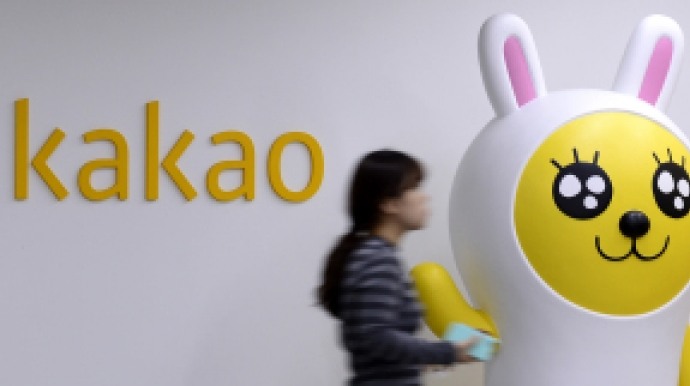 Kakao to issue US$1b GDRs in Singapore