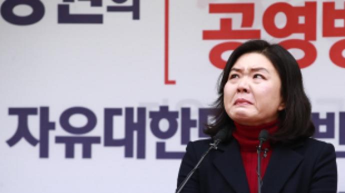 """'탈락' 류여해 오열 """"후안무치 홍준표..."""