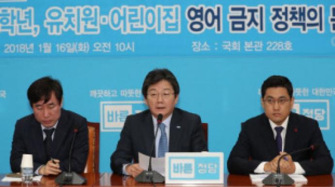 """하태경 """"청와대ㆍ법무부 공무원 비트코인..."""