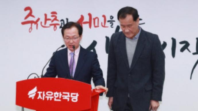 문희상 처남, 한국당 당사서 '매형 저격...