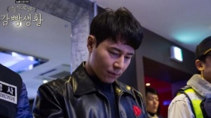 '슬기로운 감빵생활' 해롱이, 마약반 기...