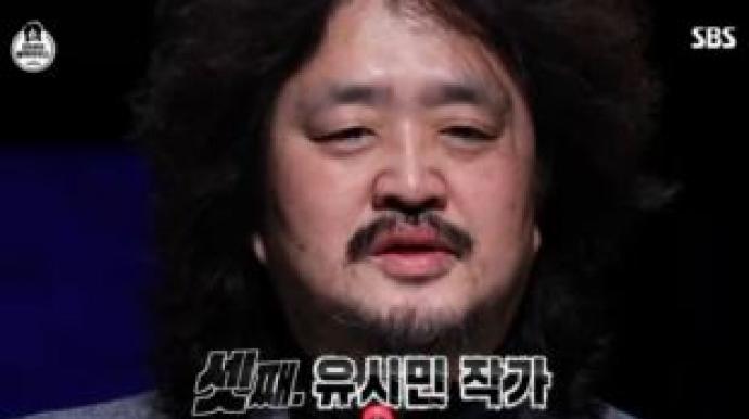 """김어준 """"유시민 새 일자리 알선해드림""""..."""