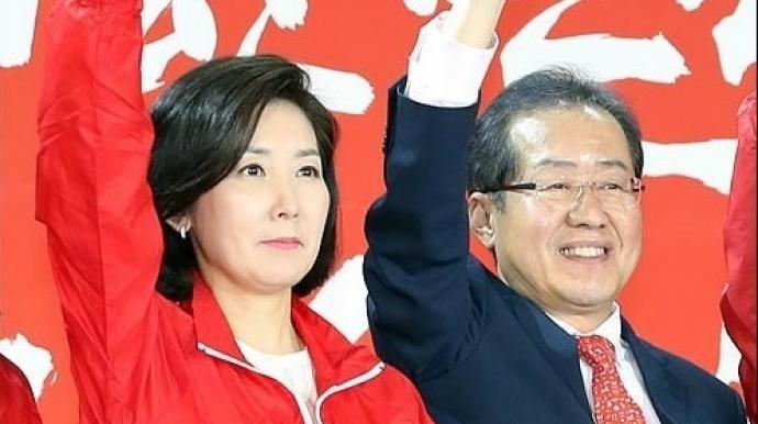 """민주당 """"나경원, 美에 전술핵 조르던 홍..."""