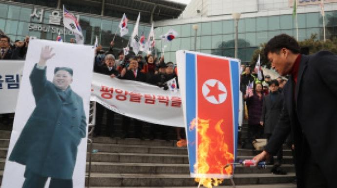 """경찰, """"'인공기 화형식' 대한애국당 추..."""