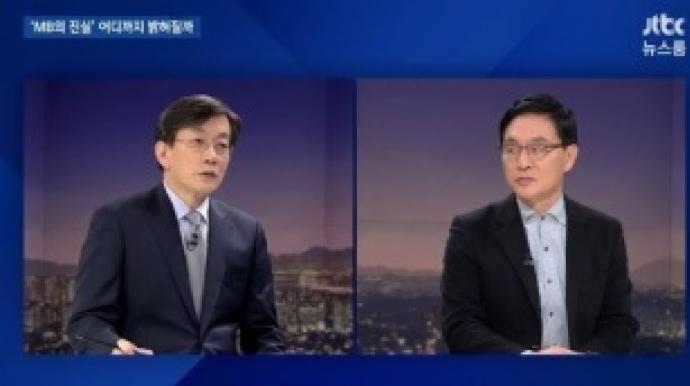 '뉴스룸' 정두언 vs 손석희 '경천동지할...