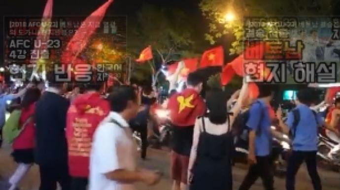 박항서 매직에 베트남축구협회 돈방석…코...