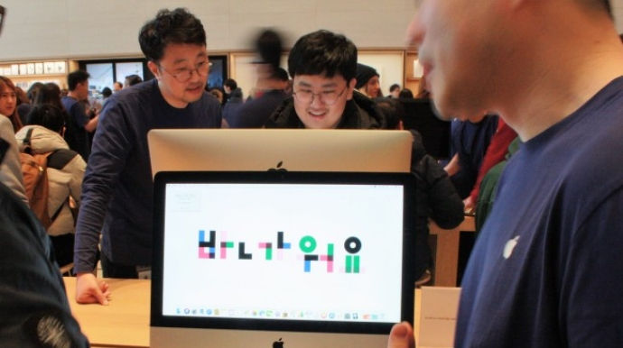 Apple's first Korean store: better never than late?
