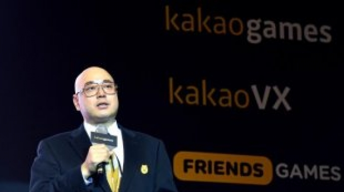 Kakao Games attracts W100b funding from Tencent, Netmarble