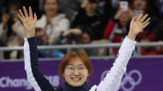 [2018 평창] 최민정, 1,500m 제패…한국...