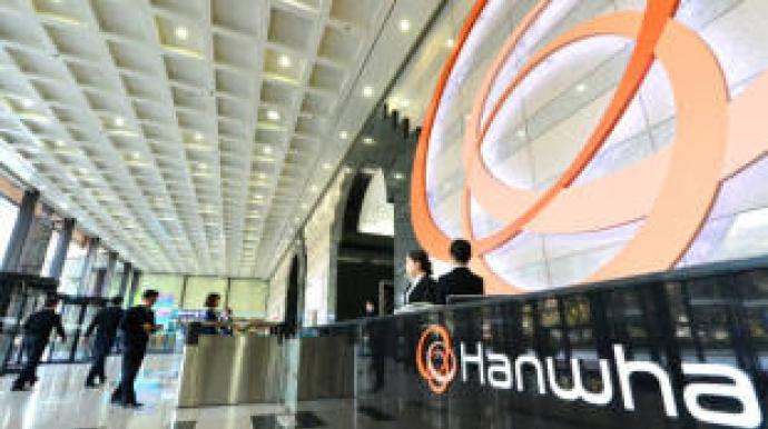 4 bidders shortlisted for Hanwha Chemical stake