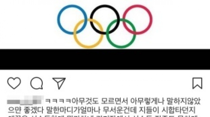 """""""어디 무서워서 국대 하겠나""""…여자 팀..."""