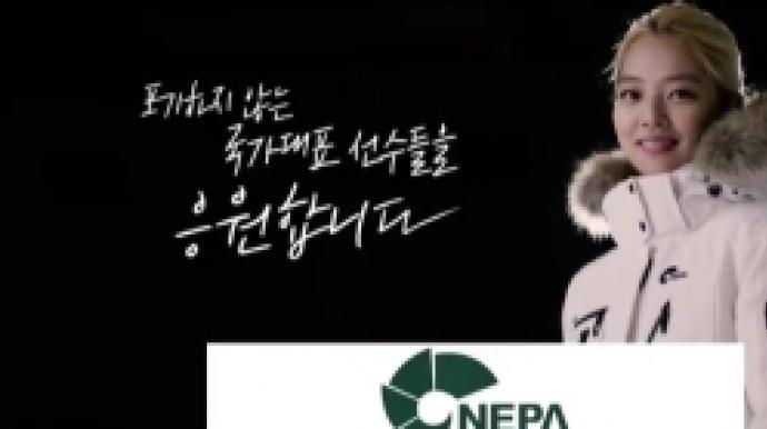 '김보름 논란' 속 '네파 불매' 불똥…...