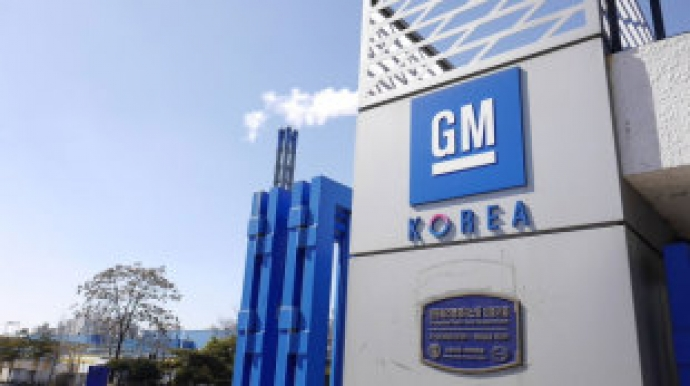 Tension escalates as GM raises stake with government