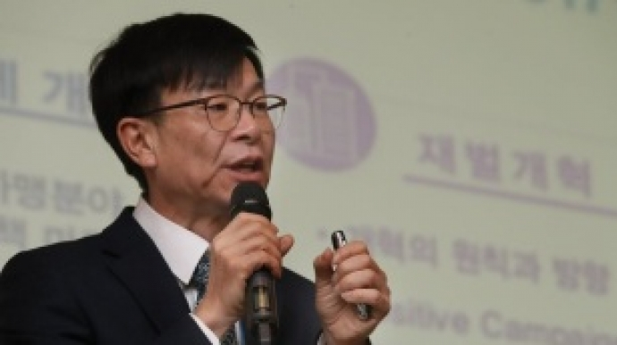 FTC can't be a silver bullet, says 'Chaebol Sniper'