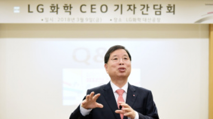 LG Chem CEO offers upbeat outlook on EV battery sales