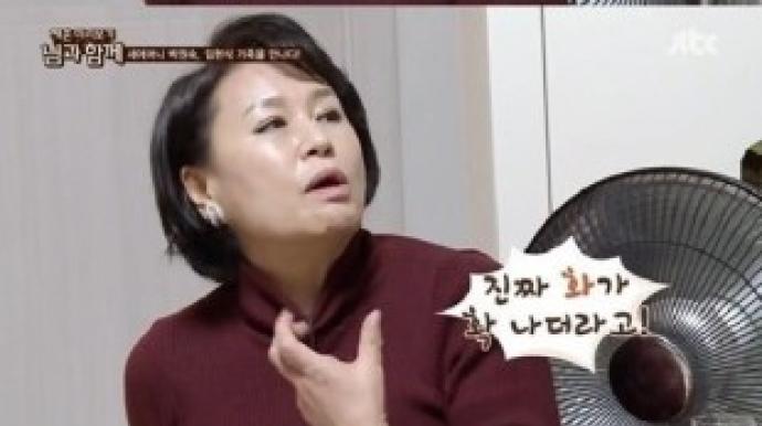 '같이 삽시다' 박원숙, 과거 임현식 출...