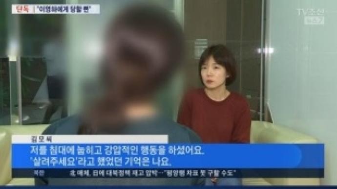 """미코출신 전직여배우 """"이영하에게 36년전..."""