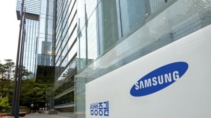 Brokerages penalized for Samsung chief's borrowed-name accounts