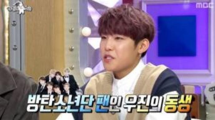 위너원, '라디오스타' 출연…박우진 입...