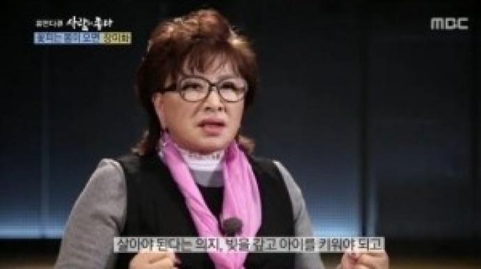 """장미화 전 남편 교통사고로 별세…""""가슴..."""