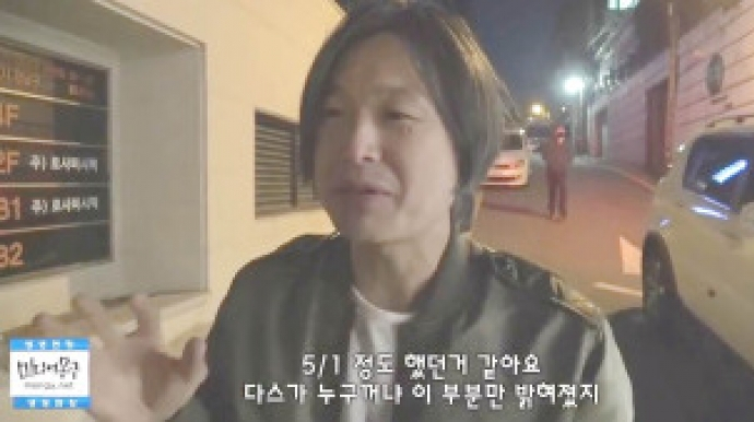 이명박 구속, 주진우 기자 '싱글벙글'…...