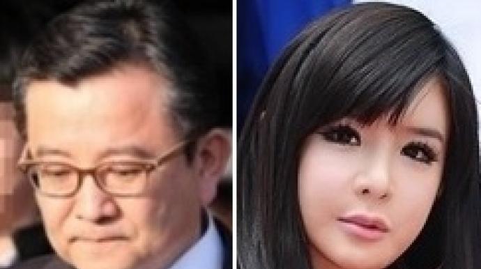 김학의, 박봄과도 연루?…마약밀수 사건때...