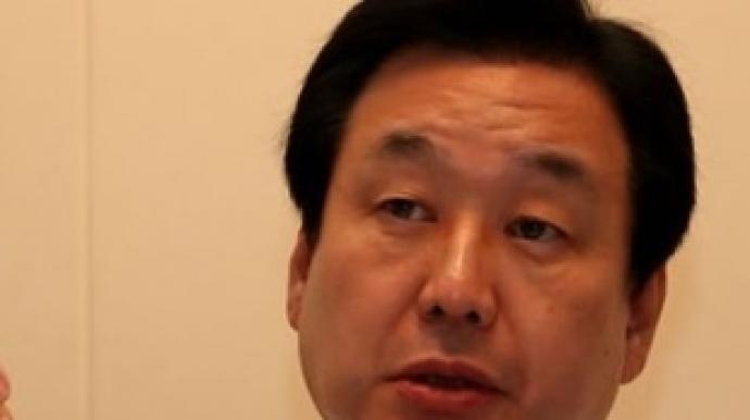 김무성, 피감기관 돈으로 아프리카 行…뒤...