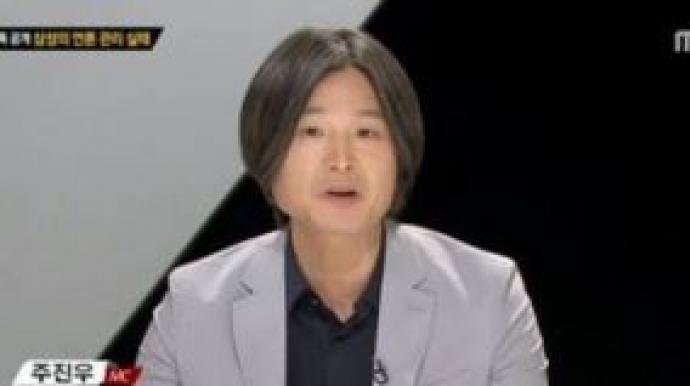 """'스트레이트' 주진우…""""MB 구속, 복잡..."""