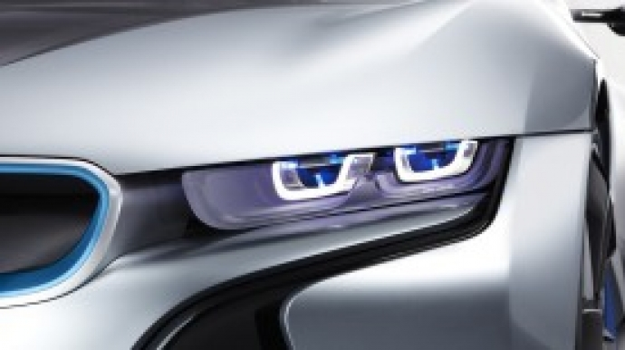 LG set to acquire automotive light maker ZKW for W1.6tr
