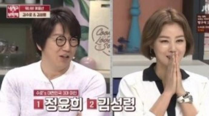 """'냉부해' 김수로 """"김성령 미모, 정윤희..."""