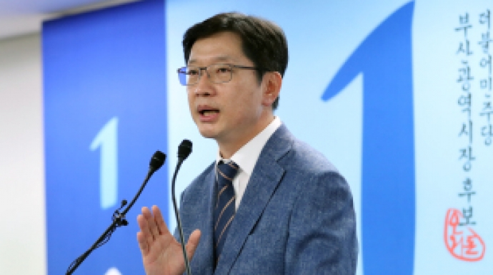 """김경수 후보가 한국당에 """"감사하다""""고 ..."""