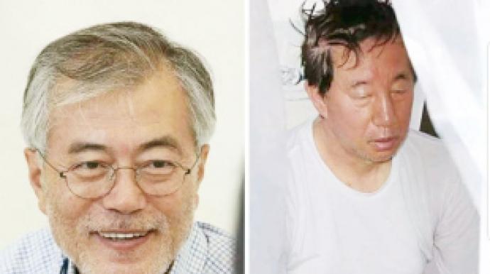 '세월호' 문재인 단식 모습, 김성태와 대...