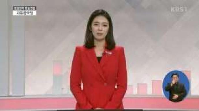 """KBS 나온 배현진, """"마이크 앞에 서니 많..."""