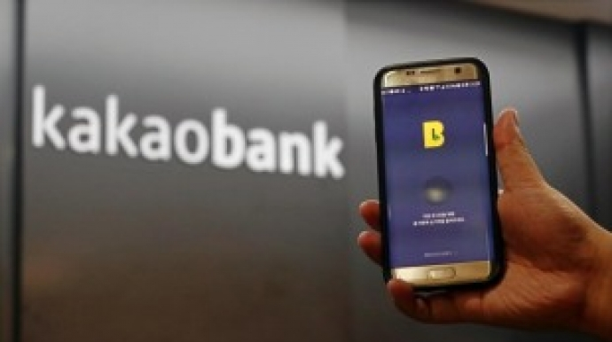 Catch me if you can: Kakao Bank