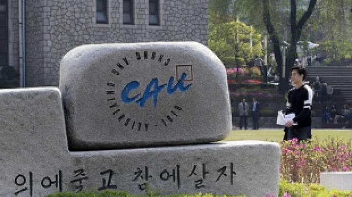 중앙대 교수 성폭력 의혹…피해학생 4명 ...