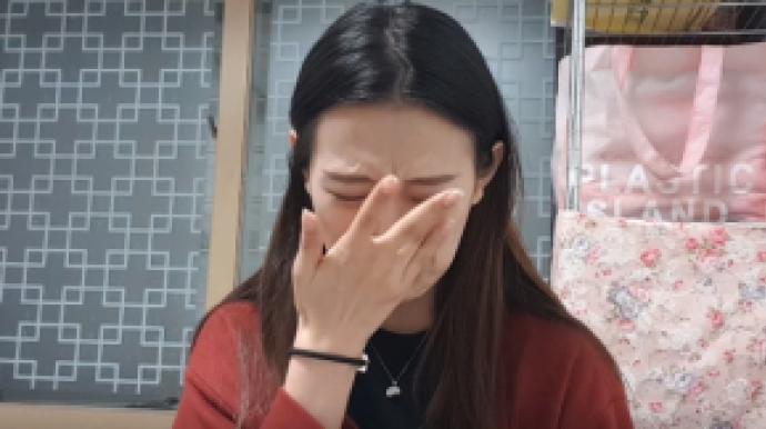 '모델 성추행 의혹' 양예원과 실장 카톡...