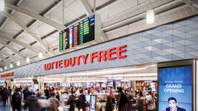 Lotte Duty Free mulls acquiring JR Duty Free