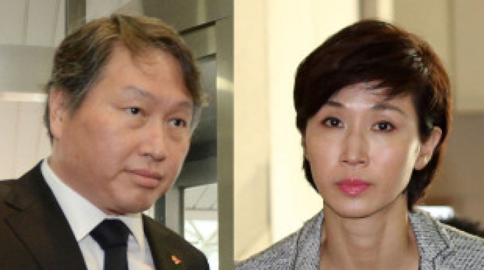 SK chairman's wife under fire for allegedly abusing chauffeurs